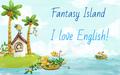 Лето с английским языком