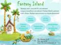 Fantasy Island расписание
