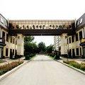 Гостиничный комплекс Арена-Сити Грозный