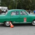 Волга ГАЗ 21 владелец Арсений