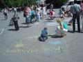 День России. 12 июня 2012г. (Часть 1)