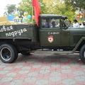 День города Челябинска (276 лет)