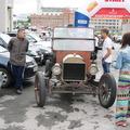 Ралли Пекин-Париж в Екатеринбурге - СТАРТ