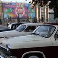 День города Екатеринбурга 2013! (Часть4)