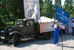 Авто мото фестиваль Российской Газеты!