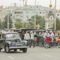 День города 2014-3