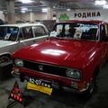 Retro Cars Show