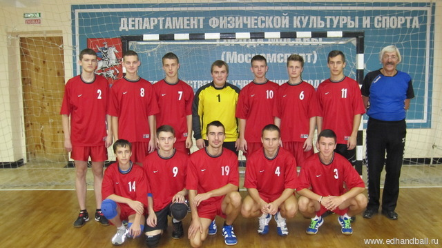 Команды школы