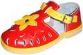 Детская обувь «Алмазик» Модель 1-41