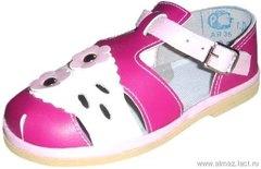 Детская обувь «Алмазик» Модель 1-60