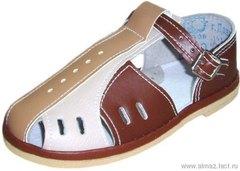 Детская обувь «Алмазик» Модель 1-36