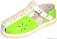 Детская обувь «Алмазик» Модель 1-88