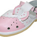 Детская обувь Алмазик модель 1-110