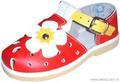 Детская обувь Алмазик модель 1-57