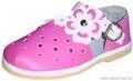 Детская обувь Алмазик модель 1-82