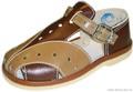 """Детская обувь """"Алмазик"""" модель 1-89"""