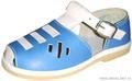 """Детская обувь """"Алмазик"""" модель 1-72"""