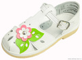 """Детская обувь """"Алмазик"""" модель 1-124"""