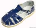 """Детская обувь """"Алмазик"""" модель 1-9"""