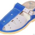 Детская обувь «Алмазик» Модель 1-64
