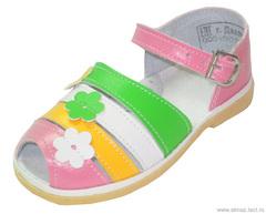 Детская обувь «Алмазик» Модель 1-92