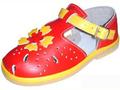 Детская обувь «Алмазик» Модель 1-21