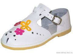Детская обувь «Алмазик» Модель 2-43