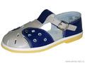 Детская обувь «Алмазик» Модель 2-58