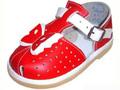 Детская обувь «Алмазик» Модель 0-16