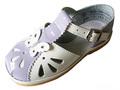 Детская обувь «Алмазик» Модель 1-145
