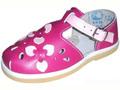 Детская обувь «Алмазик» Модель 1-12