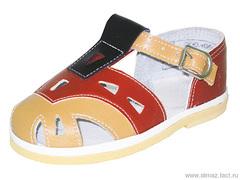 Детская обувь «Алмазик» Модель 1-143