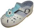 Детская обувь Алмазик модель 1-138