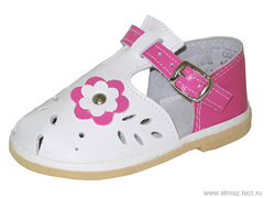 Детская обувь «Алмазик» Модель 0-11