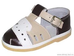 Детская обувь «Алмазик» Модель 0-94
