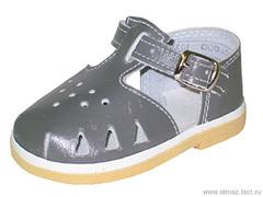 Детская обувь «Алмазик» Модель 0-46