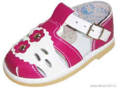 Детская обувь «Алмазик» Модель 0-55