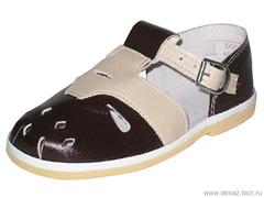 Детская обувь «Алмазик» Модель 1-122