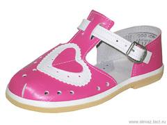Детская обувь «Алмазик» Модель 2-12
