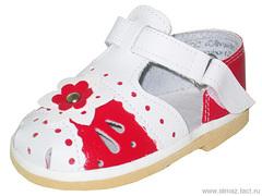 Детская обувь «Алмазик» Модель 0-119