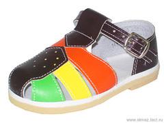 Детская обувь «Алмазик» Модель 1-22
