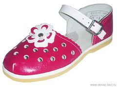 Детская обувь «Алмазик» Модель 2-61