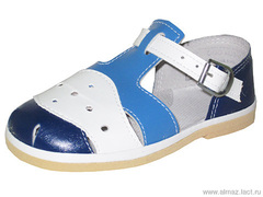 Детская обувь «Алмазик» Модель 1-59