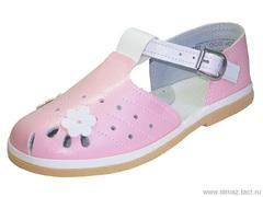 Детская обувь «Алмазик» Модель 2-88