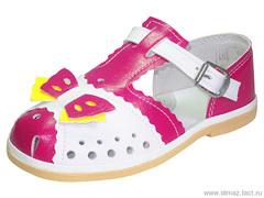 Детская обувь «Алмазик» Модель 2-50