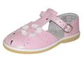 Детская обувь «Алмазик» Модель 2-22