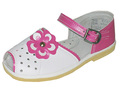 Детская обувь «Алмазик» Модель 2-18