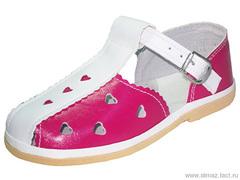 Детская обувь «Алмазик» Модель 2-62
