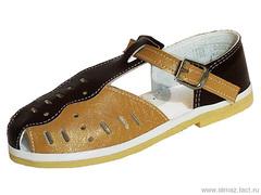Детская обувь «Алмазик» Модель 2-30