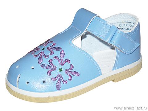 974461e55 Детская обувь «Алмазик» Модель 0-28, размеры: 10,0-14,0 - Вышивка ...